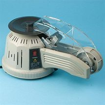 Picture of Definite Length Tape Dispenser -Z-CUT2