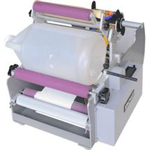 Picture of Label Dispenser Machine - LB7