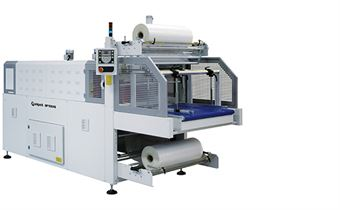 Picture of BP1102AS Monoblock Automatic Shrink Wrapper with In-Line Infeed and Sealing Bar