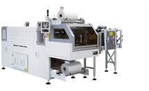 Picture of BP802AR 280R-S Monoblock Automatic Shrink Wrapper with 90° Infeed and Sealing Bar