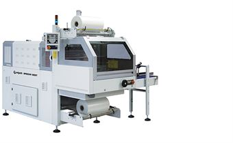Picture of BP800AR 280ST Monoblock Automatic Shrink Wrapper with 90° Infeed and Sealing Bar