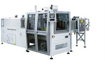 Picture of BP802ARV 350R-S Monoblock Automatic Shrink Wrapper with 90° Infeed and Sealing Bar