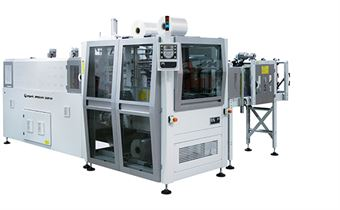 Picture of BP802ARV 350R-SP Monoblock Automatic Shrink Wrapper with 90° Infeed and Sealing Bar