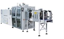 Picture of BP802ALV 600R Monoblock Automatic Shrink Wrapper with In-line Infeed and Sealing Bar